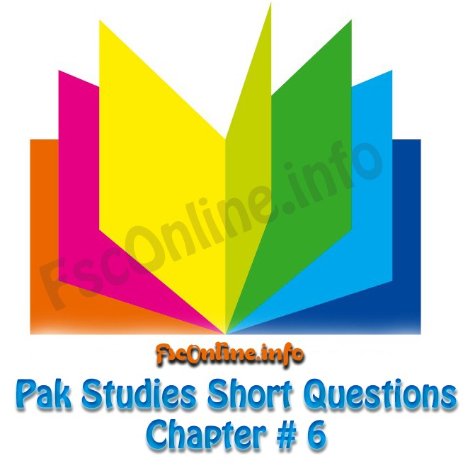 Pak Studies Chapter 6 (Urdu) Short Questions