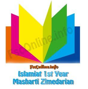 islamiat-Masharti-Zimedarian-1st-year