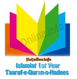 islamiat-Taaruf-e-Quran-o-Hadees-1st-year
