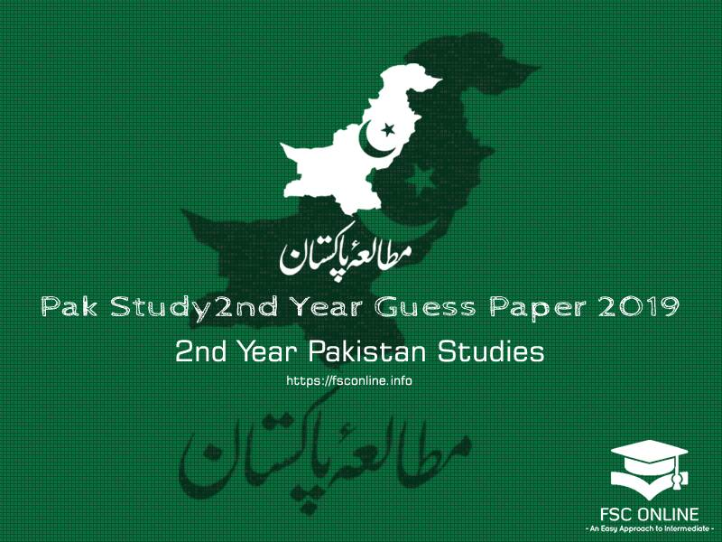 Pak study 2nd year guess paper