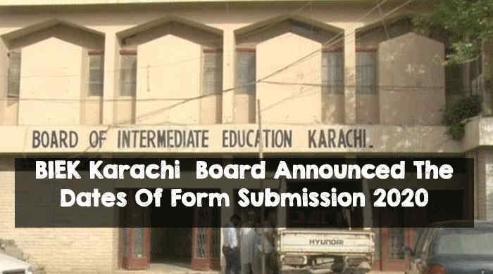 Admission paper for sale karachi