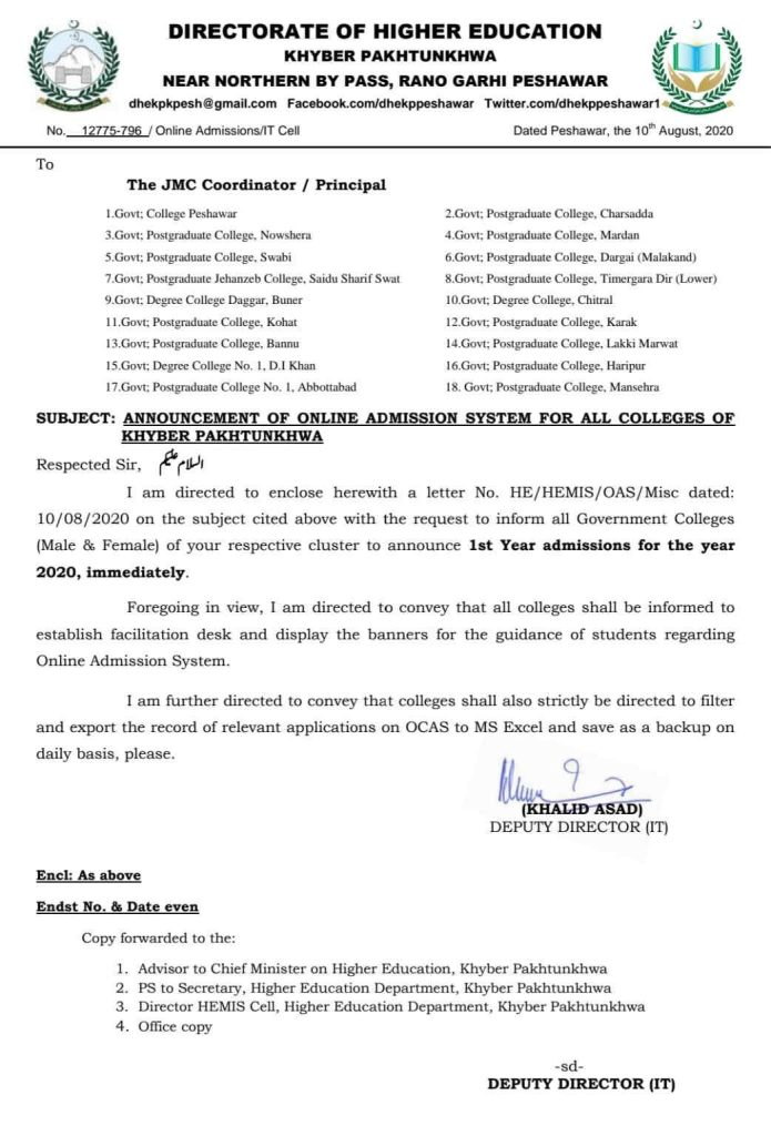 Online Admission Systemi in KPK COlleges