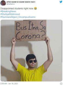 Shafqat Mahmood Meme 4