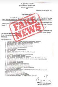 Fake Notification Regarding Eid-Ul-Fitr 2021 Holidays