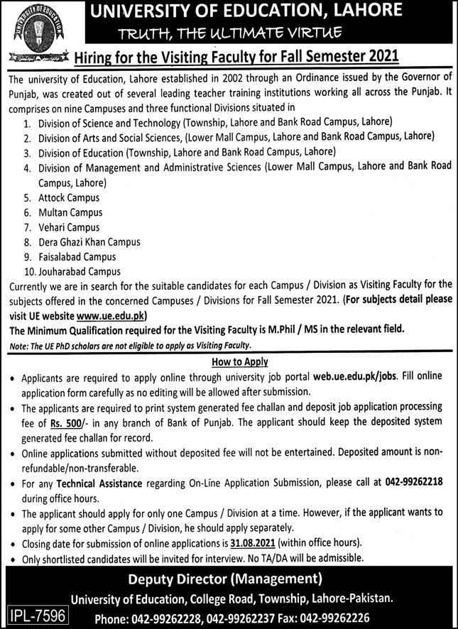 University of Education Visiting Faculty Jobs 2021   Apply Now