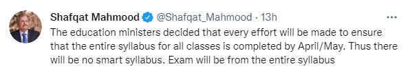 Shafqat Mehmood Issue Notification Regarding the Syllabus for 2022